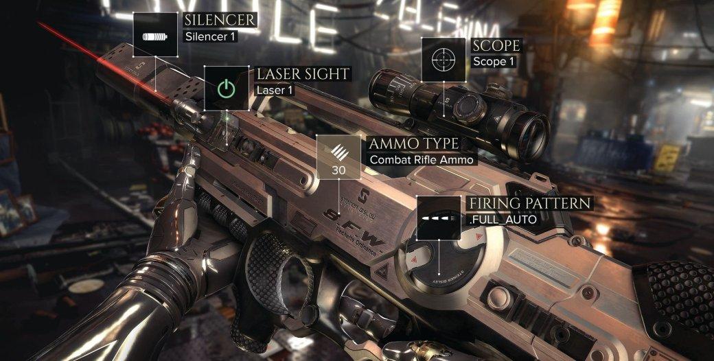 Square Enix вскоре анонсирует Deus Ex: Mankind Divided | Канобу - Изображение 7229