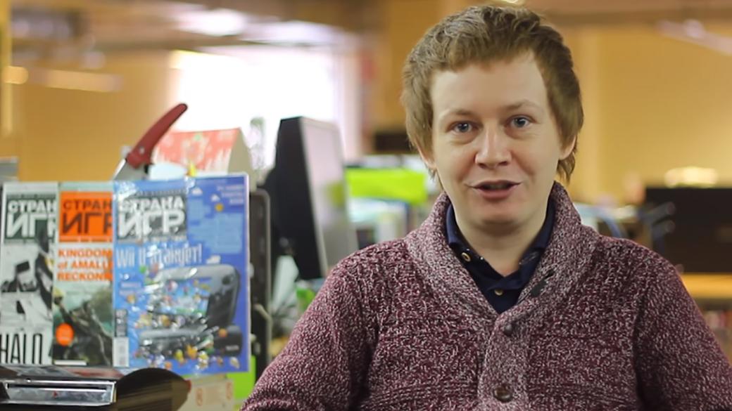 «Яша без труда решает проблемы сотрудников» — Константин Говорун про главу Nintendo Russia | Канобу - Изображение 1218