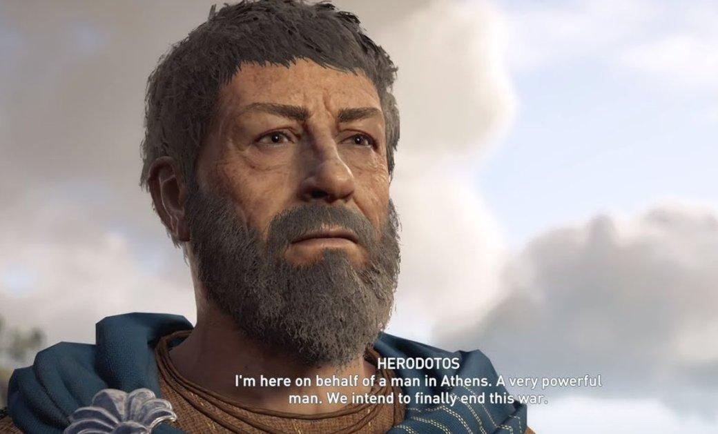 Контекст. Древняя Греция в Assassin's Creed: Odyssey | Канобу - Изображение 5