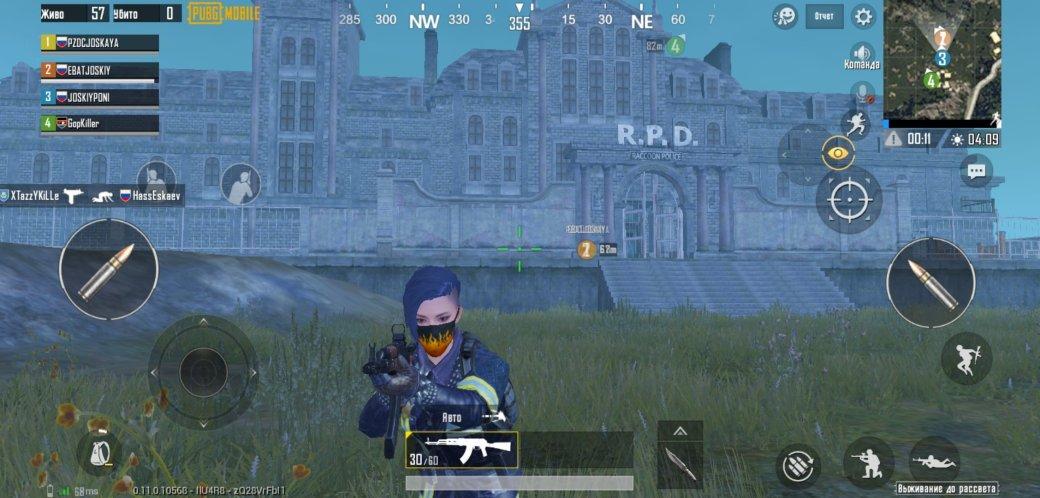 ВPUBG Mobile появились зомби изResident Evil2. Стоитли играть вновый режим? | Канобу - Изображение 1