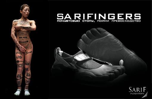 Итоги. Deus Ex: Human Revolution – Рекламная кампания Sarif Industries   Канобу - Изображение 11