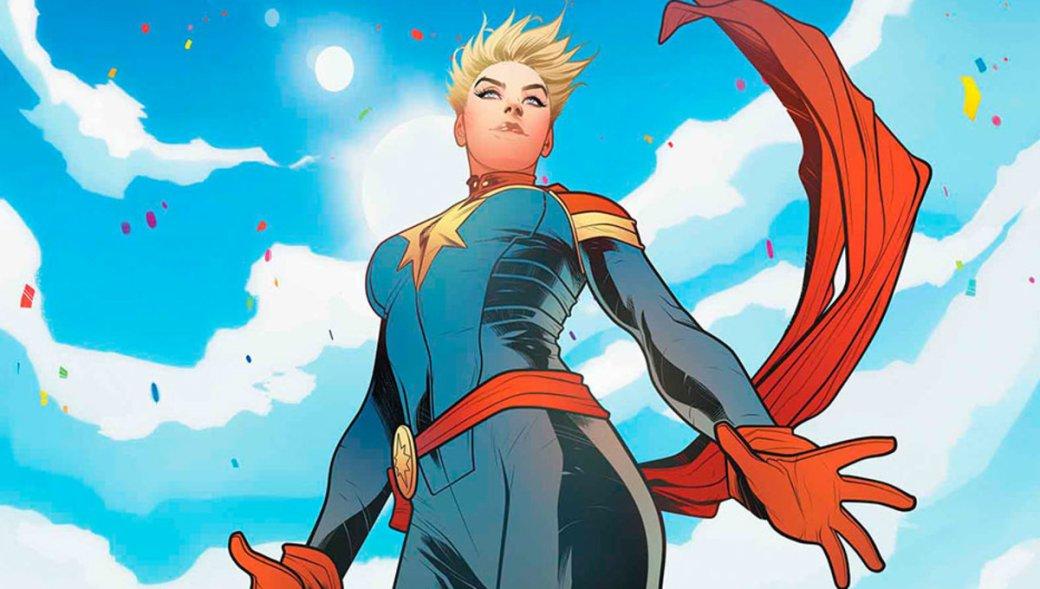 В«Мстителях: Война Бесконечности» нашли еще одну отсылку кКапитану Марвел! [обновлено] | Канобу - Изображение 906