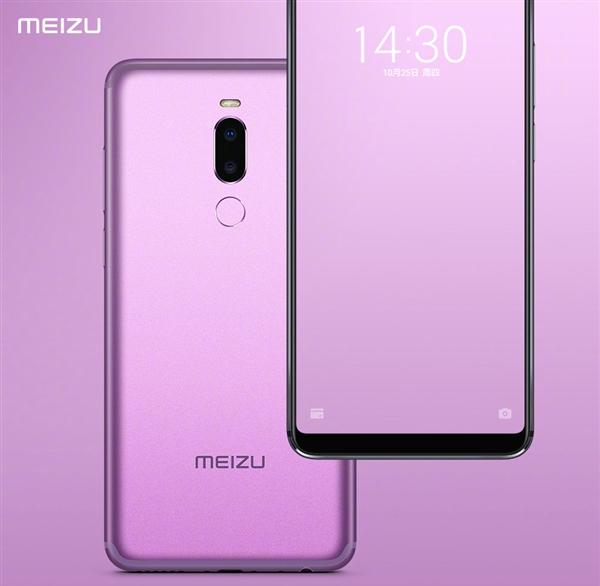Meizu Note 9прошел тесты Geekbench | Канобу - Изображение 8973