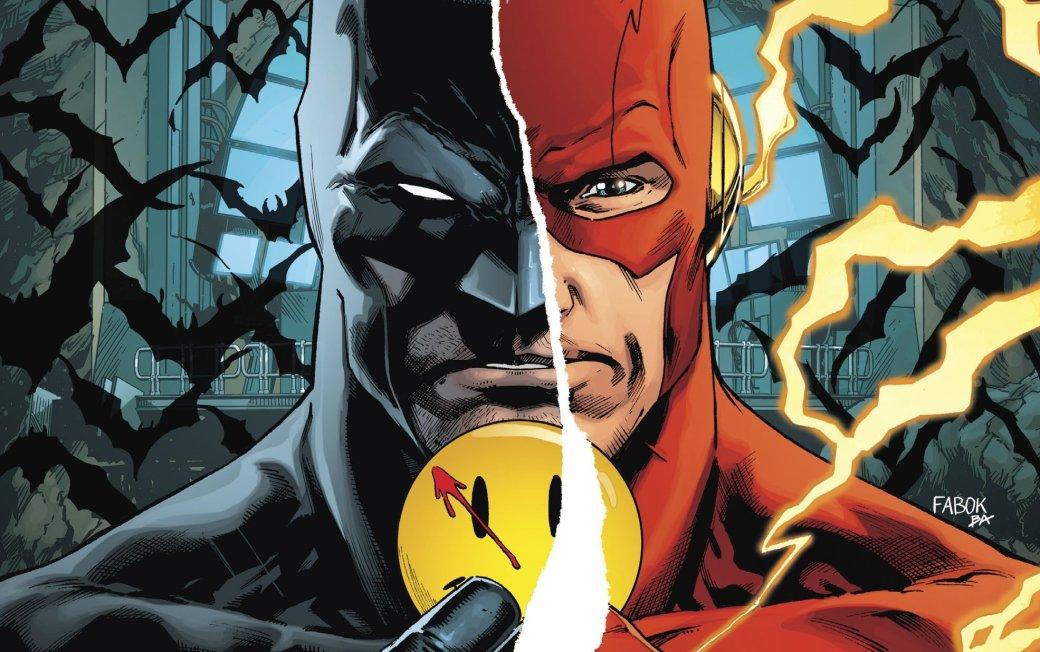 Куда привела Бэтмена иФлэша загадка значка Комедианта? | Канобу