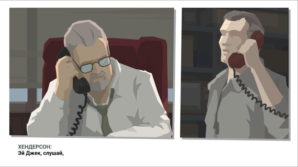 Рецензия на This Is the Police 2. Обзор игры - Изображение 9