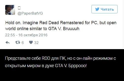 Как интернет высмеял тизер Rockstar   Канобу - Изображение 5