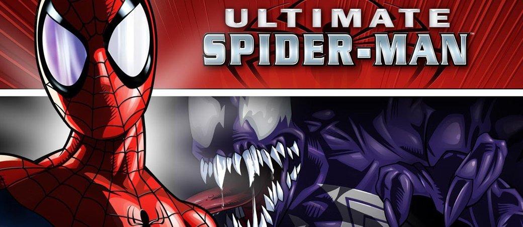 Лучшие игры про Человека-паука - топ-8 игр про Spider-Man на ПК и других платформах | Канобу - Изображение 15393