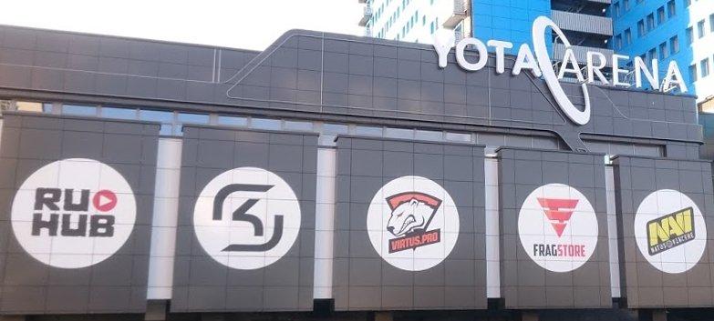 Киберспорт для элиты: Yota-арена вМоскве оказалась слишком шикарной | Канобу