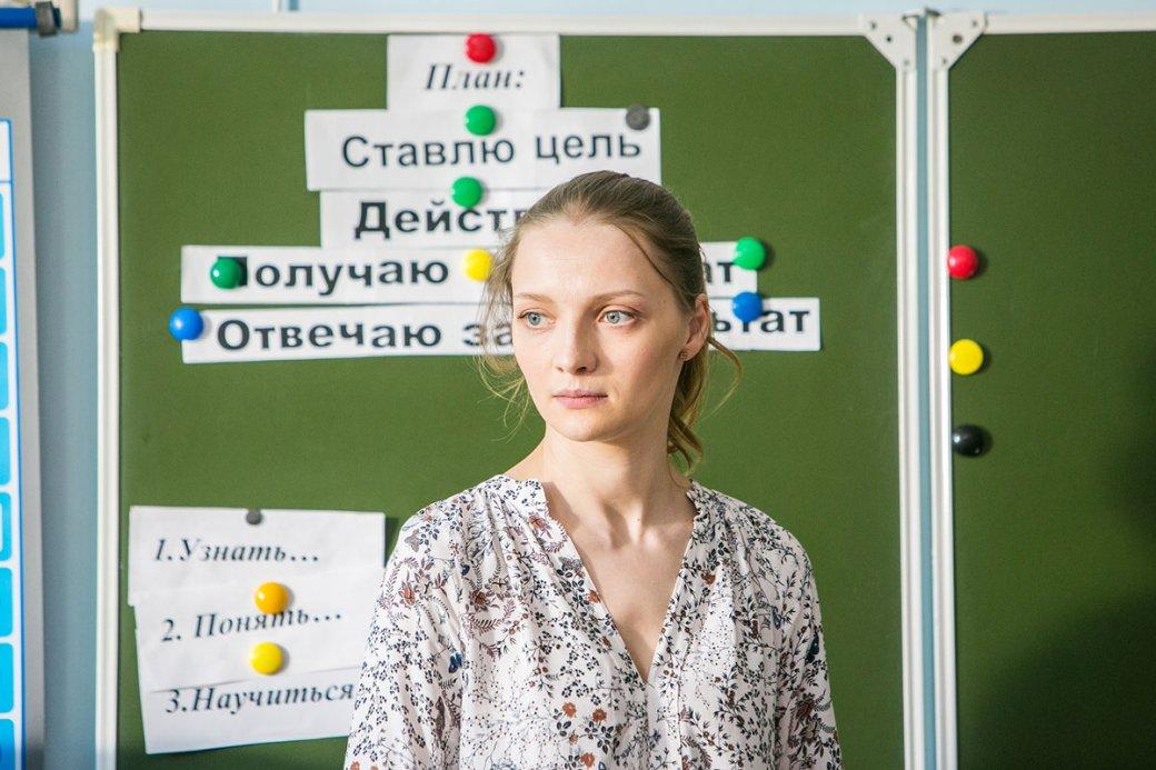 3 причины посмотреть сериал «Доктор Рихтер» (русский «Хаус») | Канобу - Изображение 8