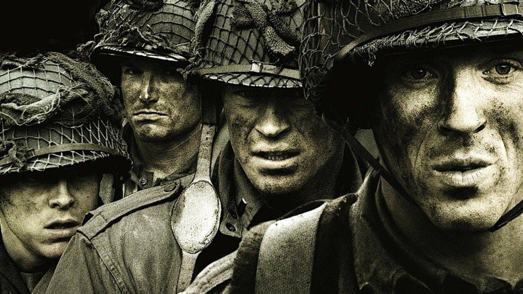 История сериалов: «Братья пооружию»