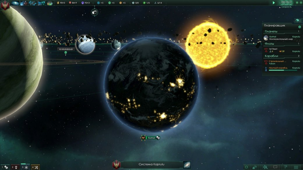 Review of the Stellaris.  Game Review - Image 2