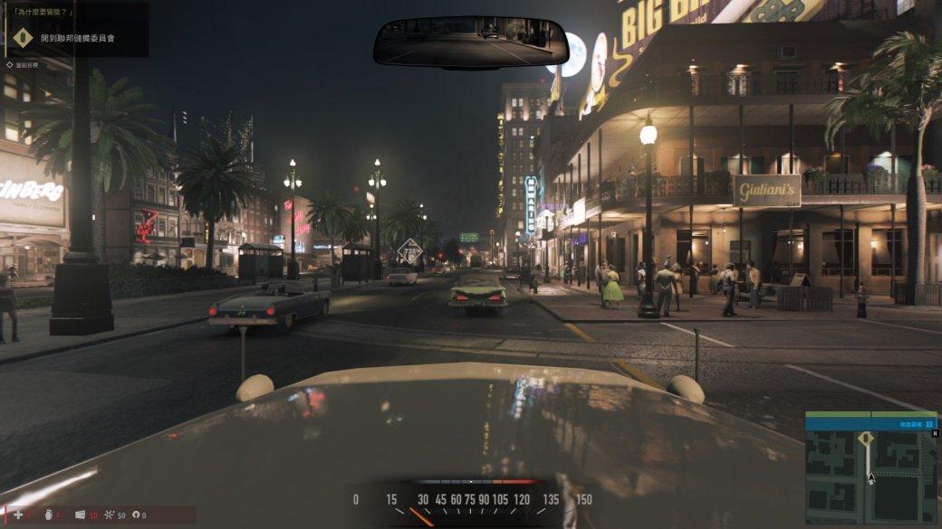 20 изумительных скриншотов Mafia 3 | Канобу - Изображение 3