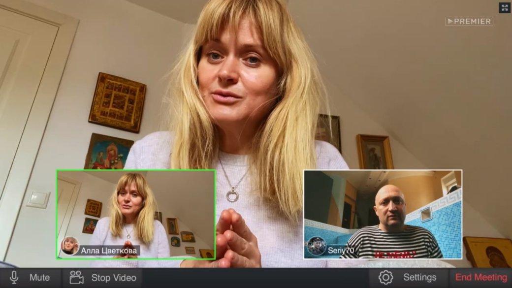Первый взгляд на screenlife-ситком «СидЯдома». Выживание малого бизнеса на удаленке | Канобу