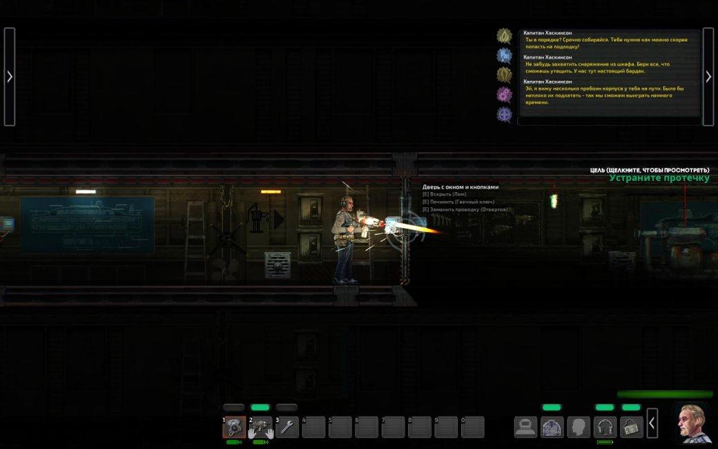 Разбираем Barotrauma— ролевую игру про подводников наспутнике Юпитера | Канобу - Изображение 2