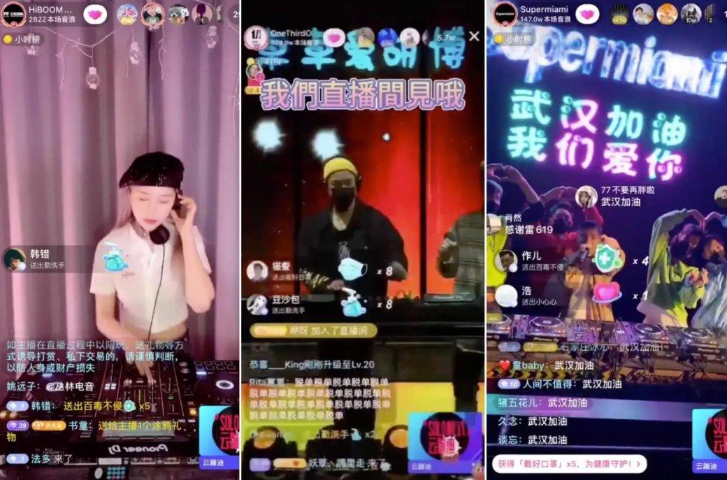 Трансляции онлайн из ночных клубов все ночные клубы города нижнего новгорода