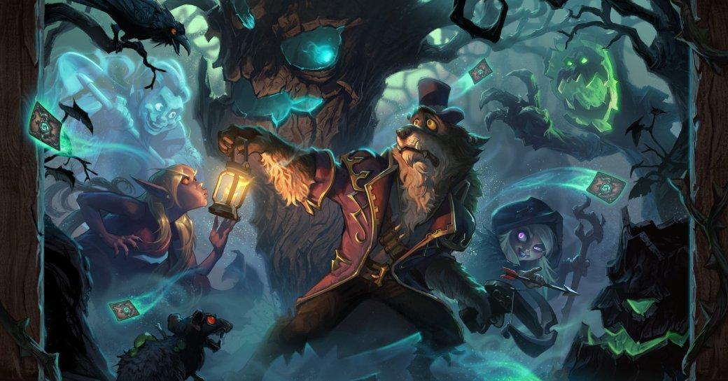 Бывший сотрудник Blizzard обвинил компанию в расизме и дискриминации | Канобу - Изображение 1