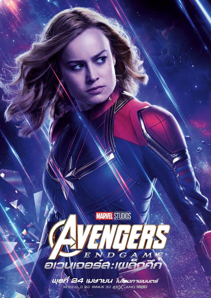 Всети оказалась куча новых постеров «Мстителей: Финал». Выже еще неустали?   Канобу - Изображение 5787