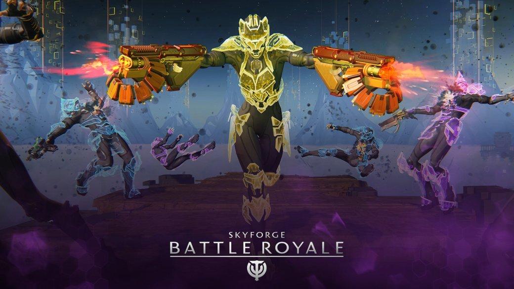 Королевская битва появится и в экшен-MMORPG Skyforge | Канобу - Изображение 1