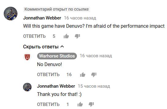 Kingdom Come: Deliverance обойдется без Denuvo. И так купят!. - Изображение 2