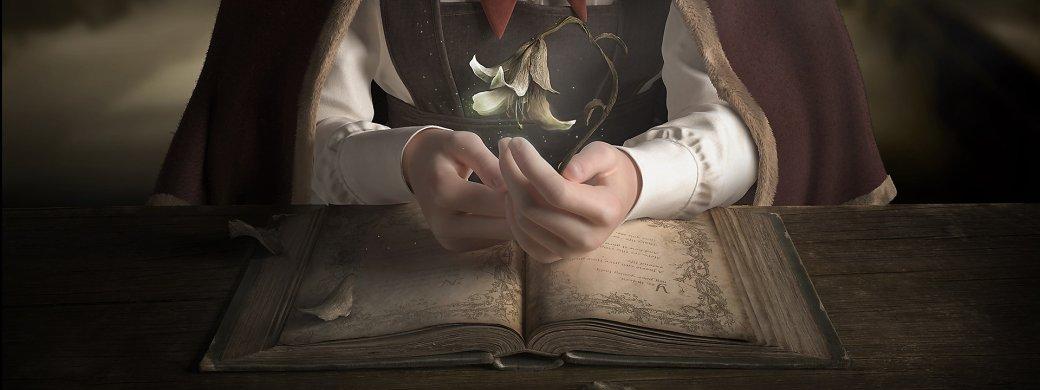 «Разочаровывающее приключение»: авторы Dark Souls несумели впечатлить критиков своей Deracine   Канобу - Изображение 6444