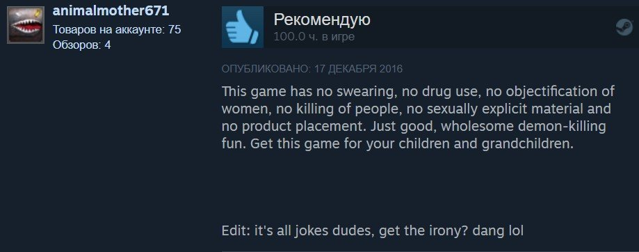 Золото Steam: отборные отзывы игроков оDOOM (2017) | Канобу - Изображение 5