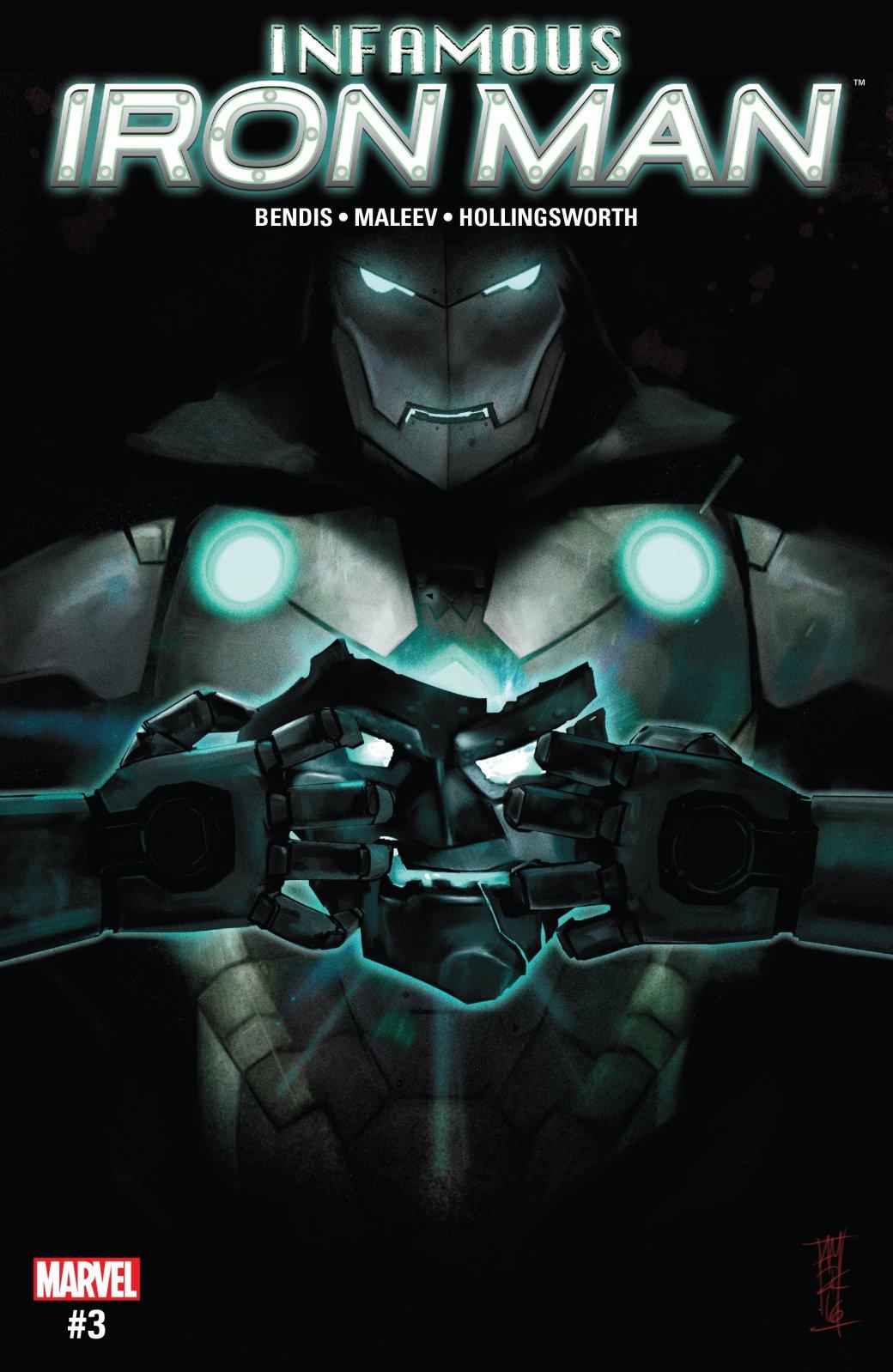 Доктор Дум объяснил, зачем решил стать Железным Человеком | Канобу - Изображение 4359