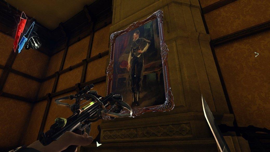 Dishonored. Гайд (Часть 2): Картины. | Канобу - Изображение 5