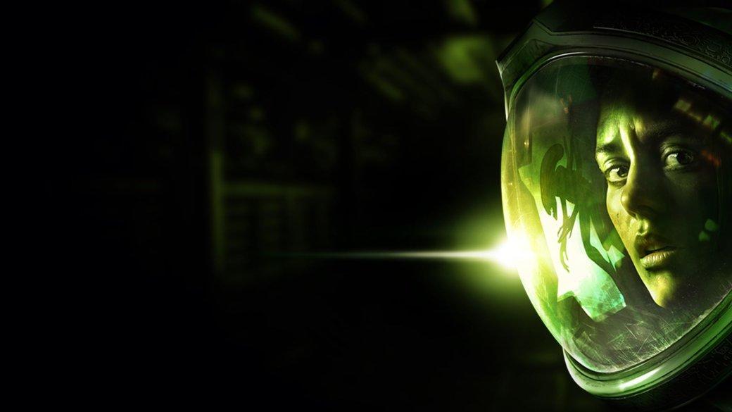 Вселенная «Чужих» пополнится чем-то новым в 2019 году. Ждем продолжения Alien: Isolation? | Канобу - Изображение 1