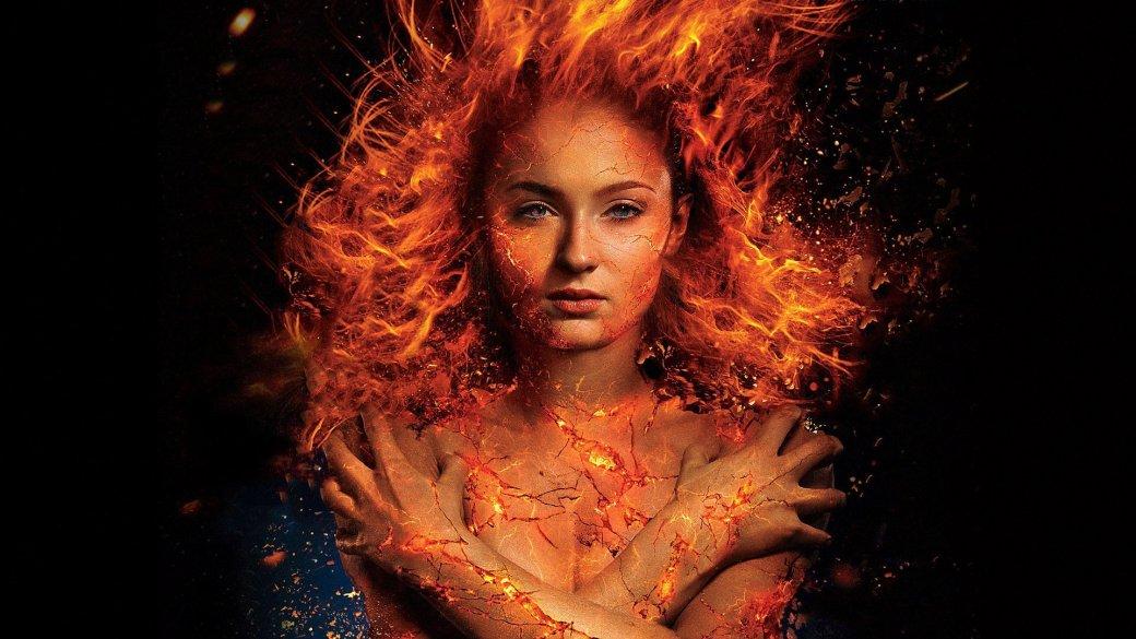 Появились новые постеры «Темного Феникса» с главными героями картины | Канобу - Изображение 3683