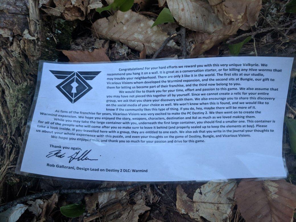 Фанаты Destiny 2 нашли около Нью-Йорка клад, оставленный разработчиками DLC Warmind. - Изображение 4