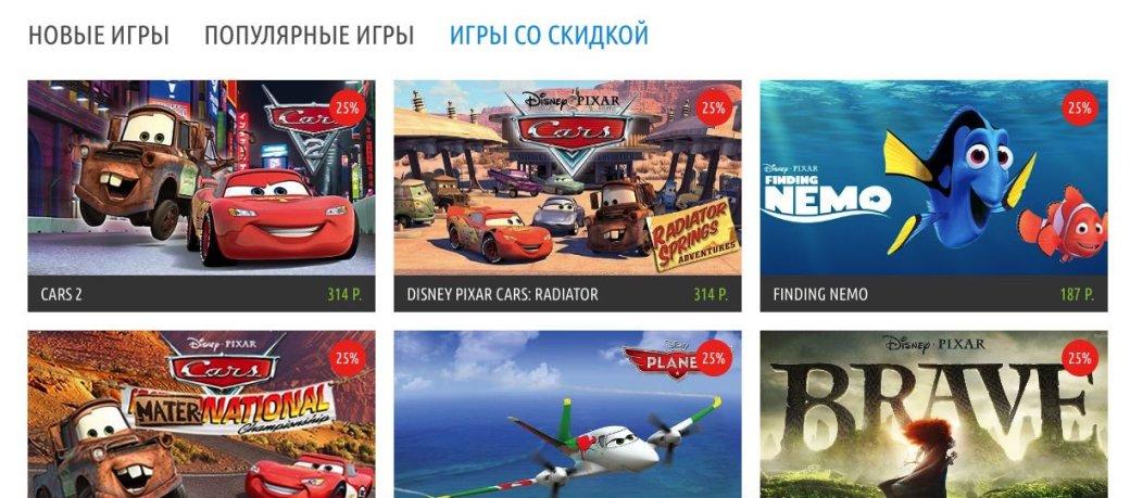 Российский Steam от «Ростелеком»: зарегистрировались и сравнили цены | Канобу - Изображение 6